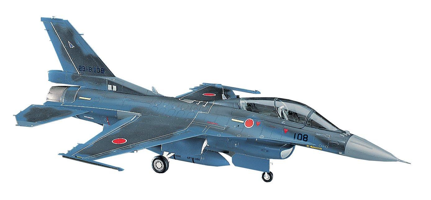 Amazoncom FB Mitsubishi Support Fighter JASDF HSG By - Mitsubishi support