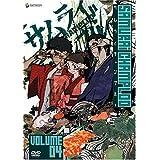 Samurai Champloo: Volume 4
