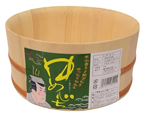 Ichihara Woodworking Shop Yutouya 082 905 Japan Import Amazon Com