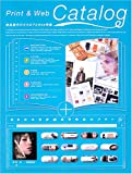 Print And Web Catalogue (Design)