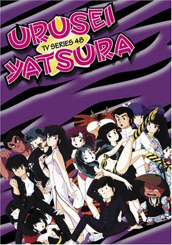 Urusei Yatsura, TV Series 48 (Episodes 189-192) by E1 ENTERTAINMENT