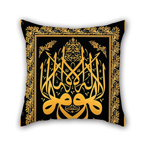 Loveloveu Throw Cushion Covers Of Oil Painting Signed Mehmed Åžefik - Levha (calligraphic Inscription) 18 X 18 Inches / 45 By 45 Cm,best Fit For Father,husband,christmas,dance Room,sofa,chair Two - Signed Buckle