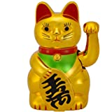 Maneki Neko,Lucky Cat Waving Arm,Fortune Cat, On Top A Gold Bar with Waving Arm Gold Battery Operated