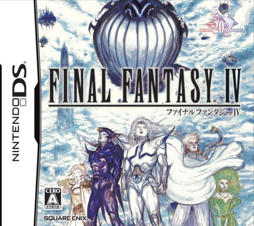 Final Fantasy IV [Japan Import]