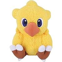 Square Enix Final Fantasy: Fluffy Fluffy Chocobo Plush, Multicolor