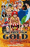 ONE PIECE FILM GOLD ~episode 0~ 711ver. Character Guidebook Jump Comics