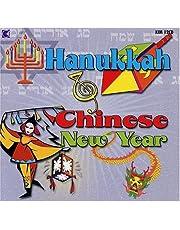 Hanukkah and Chinese New Year