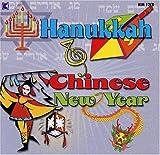 Hanukkah & Chinese New Year