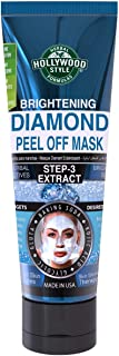 product image for Hollywood Style Diamond Peel-Off Mask 3.2 Ounce Tube (Brighten) (100ml) (3 Pack)