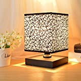 Table Lamp, HHome Plus Modern Simple Desk Lights Bedroom Bedside and Table Lamps with Square Fabric Lampshade, Long Cable with In Line Switch, Wooden Base - Black