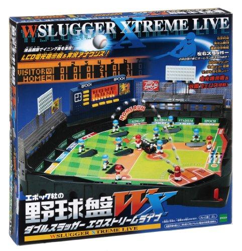 - Yakyuuban Double Slugger Extream Live (Baseball Game)
