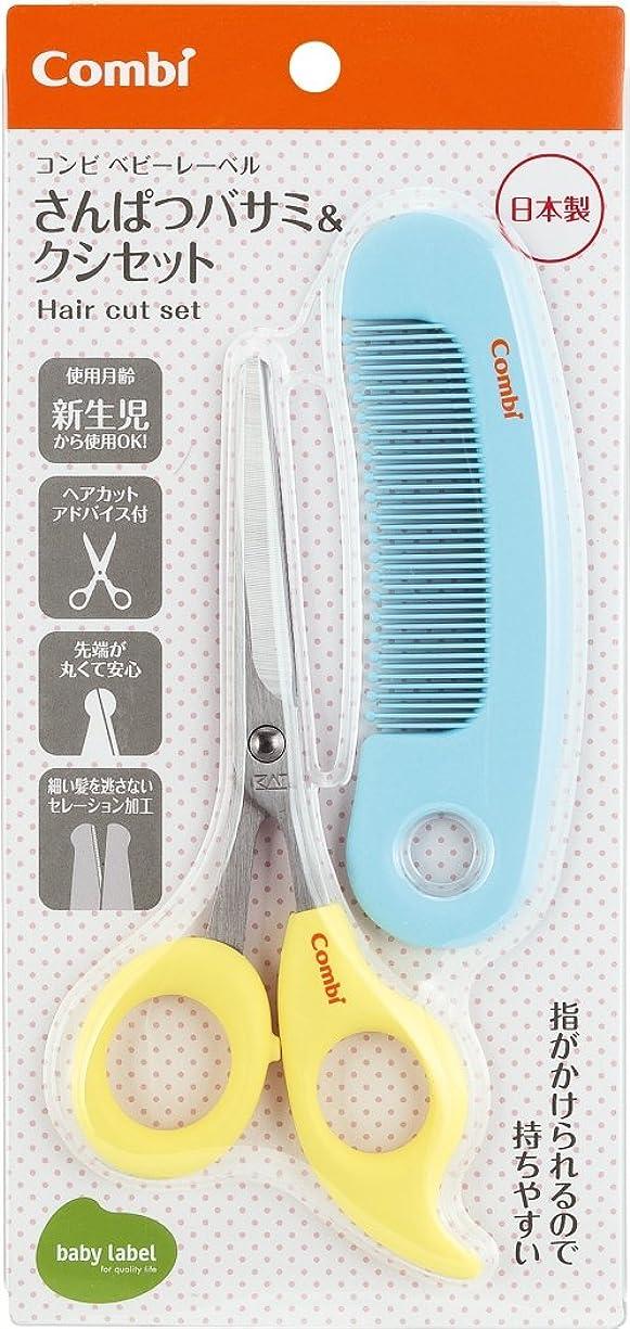組み込む降伏継続中貝印 コームシェーパー切替式 ベビープー 髪の切れる量を調節でき、安全に髪を切れます