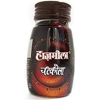 Dabur Hajmola - 120 Tablets (Chatcola)