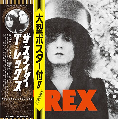 T.REX - Slider Limited - CD - Import Limited Edition - Excellent Condition  - $90.95