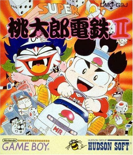 スーパー桃太郎電鉄2の商品画像
