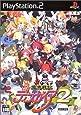魔界戦記ディスガイア2(初回限定版)