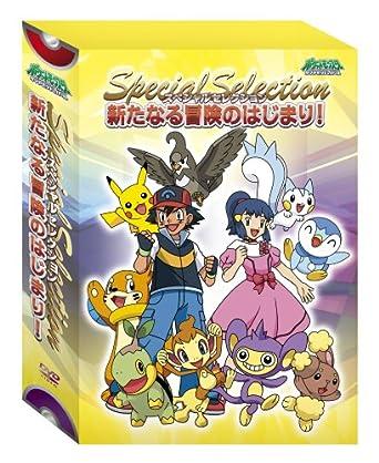 Amazon.co.jp   ポケットモンス...
