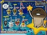 You touch Detective Nameko cultivation kit Nameko Nfunfu strap 10 rare secret containing all seven set Bandai Gachapon