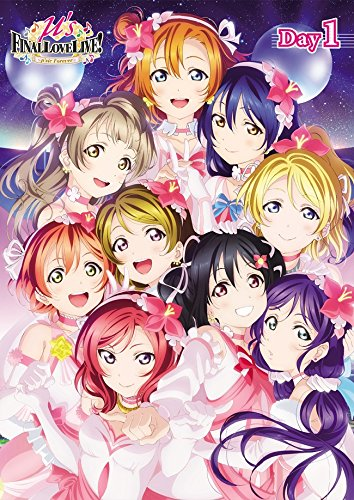 μ's / ラブライブ!μ's Final LoveLive! ~μ'sic Forever♪♪♪♪♪♪♪♪♪~ Day1の商品画像