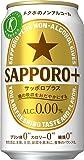 トクホ サッポロプラス [ ノンアルコール 350ml×24本 ]