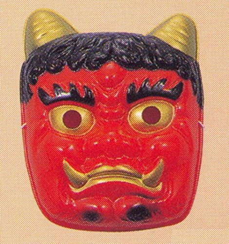 Japanese Tengu Omen Children Kids Halloween Costume Face Mask Om-20