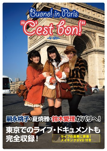 Buono! in Paris Cest bon