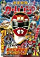 激走戦隊カーレンジャー VOL.1 [DVD]