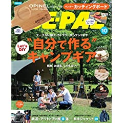 BE-PAL 最新号 サムネイル