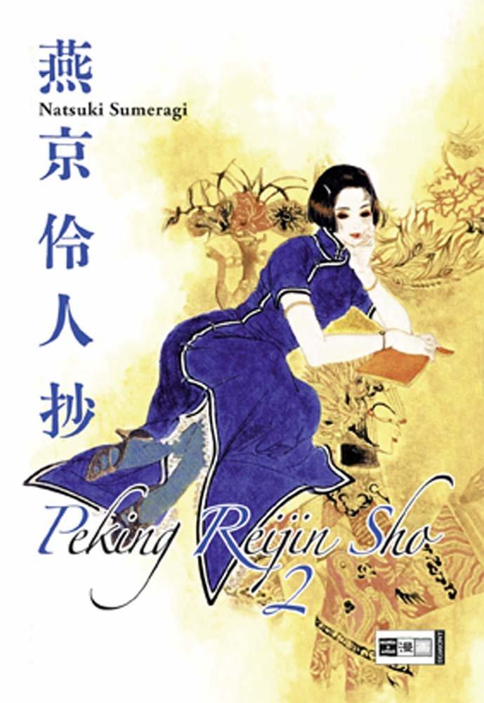 Peking Reijin-Sho 2
