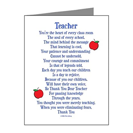 Amazon.: CafePress   Teacher Thank You Note Cards (Pk Of 20