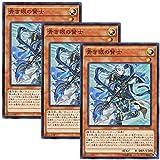 【 3枚セット 】遊戯王 日本語版 SHVI-JP020 海外未発売 青き眼の賢士 (スーパーレア)