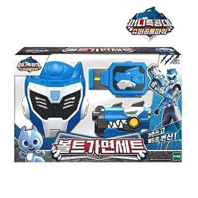 MINI FORCE Miniforce Volt Bolt Super Dinosaur Power Mask Gun Play Set for Kids + Gift: Toys & Games