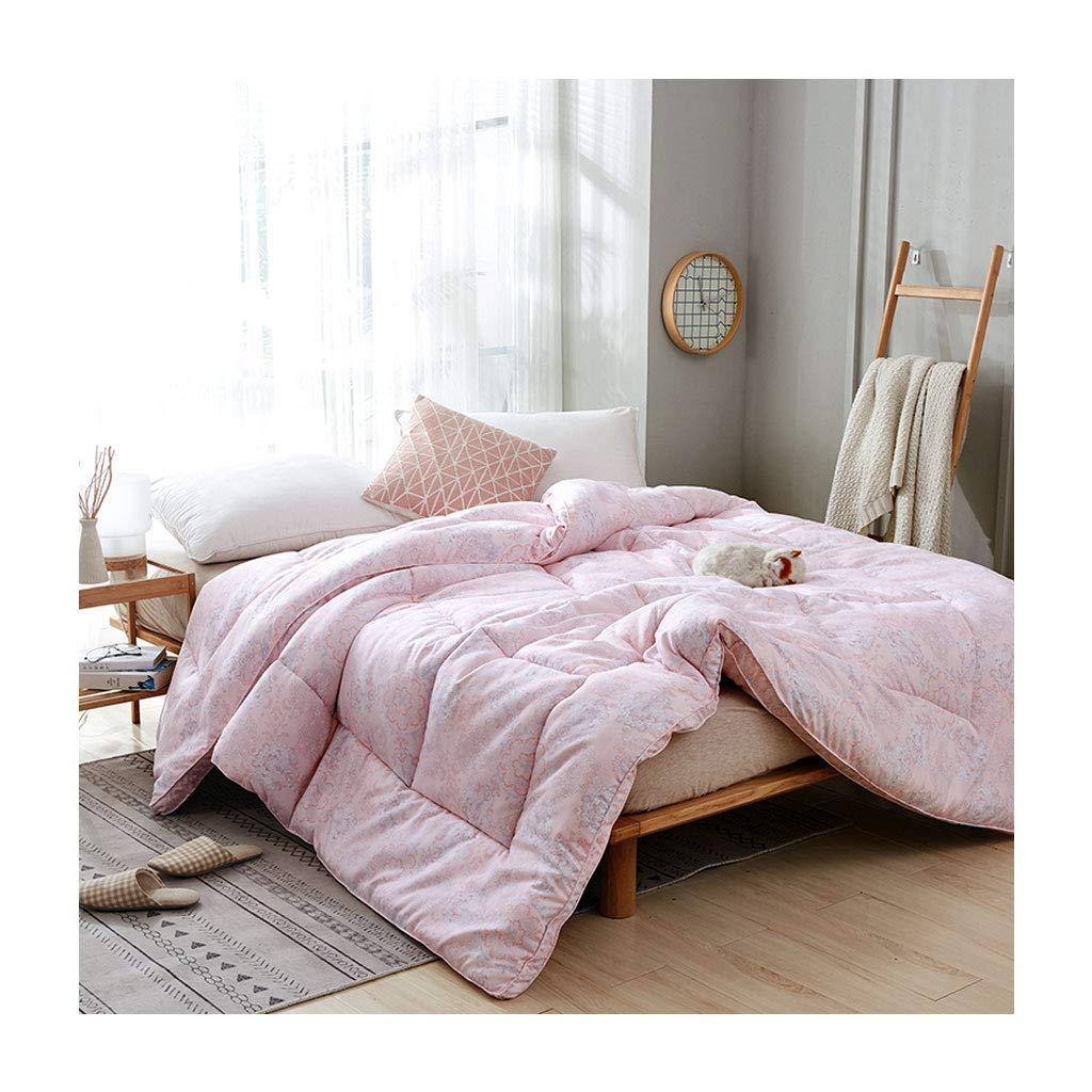 【感謝価格】 シンプルな秋と冬は暖かく柔らかい二重の個々のキルトコアベッドルームホステルベッドライニングを保つ (色 : Pink, 150×210cm(1.8kg) (色 サイズ さいず Pink, : 200×230cm(2.5kg)) B07MBRNMJZ 150×210cm(1.8kg)|Pink Pink 150×210cm(1.8kg), 電子タバコ専門店 オフィスエッジ:bad8a1ec --- itourtk.ru
