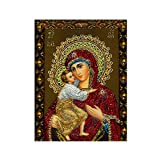 Diamond Painting Cross Stitch Rumas® 5D Full Drilled Diy Square Diamond Embroid