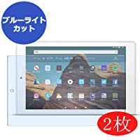 【2 Pack】 Synvy Anti Blue Light Screen Protector for New Fire HD 10 Tablet 10