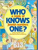 Who Knows One?, Yaffa Ganz, 087306285X