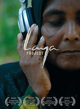 laya project tapatam music