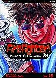 Firefighter!, Masahito Soda, 1421504510