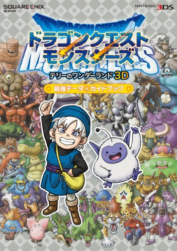 Dragon Quest Monsters: Terry's Wonderland 3D Saikyo Data + Guide Book (SE-MOOK) - Japanese Language Only