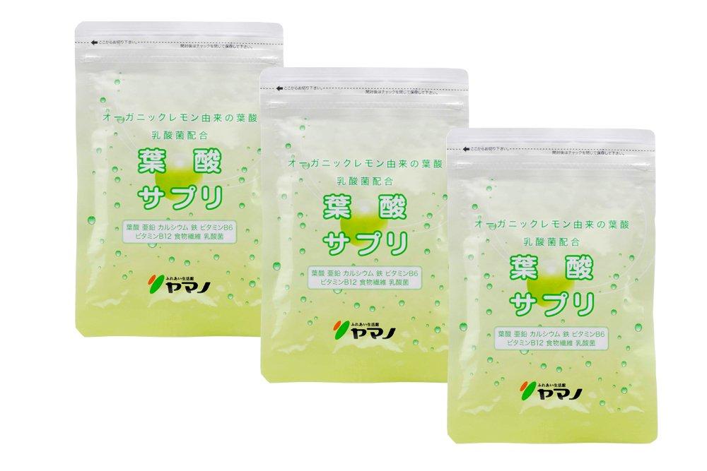 ふれあい生活館ヤマノ <オーガニックレモン由来>葉酸サプリ 3袋セット B00G33FB8O
