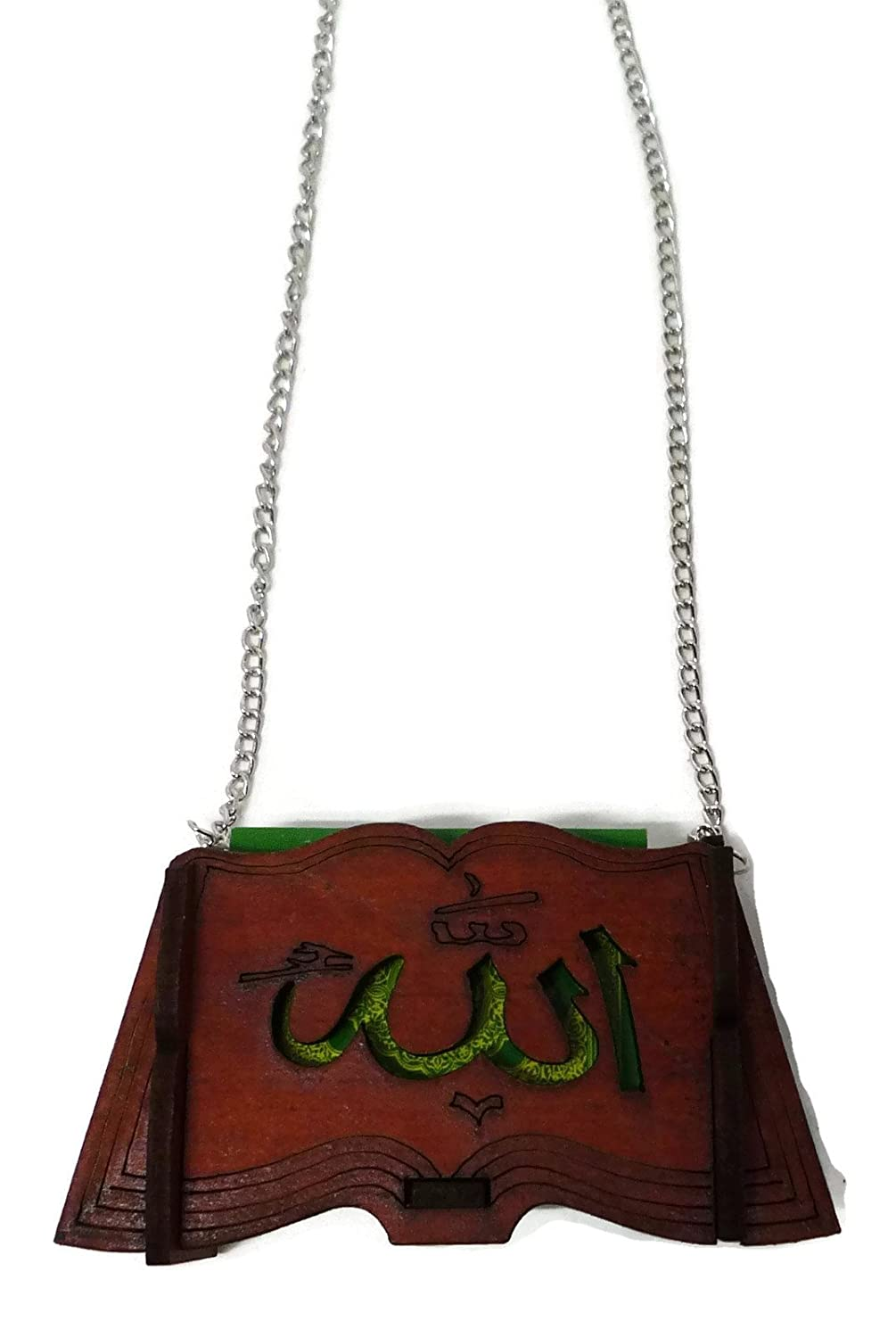 Amazon.com: Muslim Car Hanging Decoration Islamic Mini Al-Quran w/ Engraved Allah Arabic Word on Wooden Small Box Car Ornament: Office Products