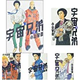 宇宙兄弟 コミック 1-32巻セット