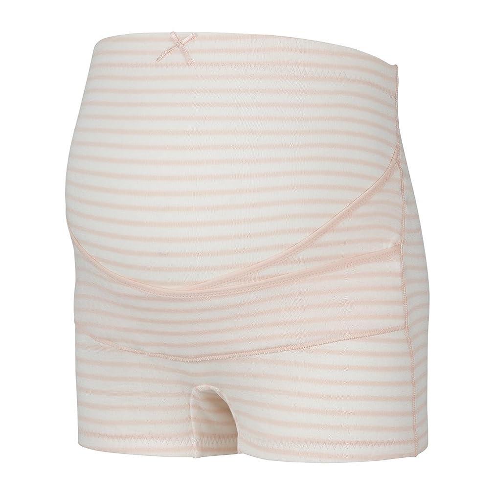 パット野心的あえてaravarc (アラバルク) サポート 妊婦帯 メッシュ 妊婦 腹帯 骨盤ベルト 通気性に富む 産前 産後 腰痛 体にフィット ピンク ゆったりサイズXL