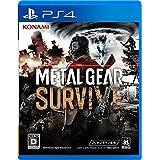 METAL GEAR SURVIVE - PS4