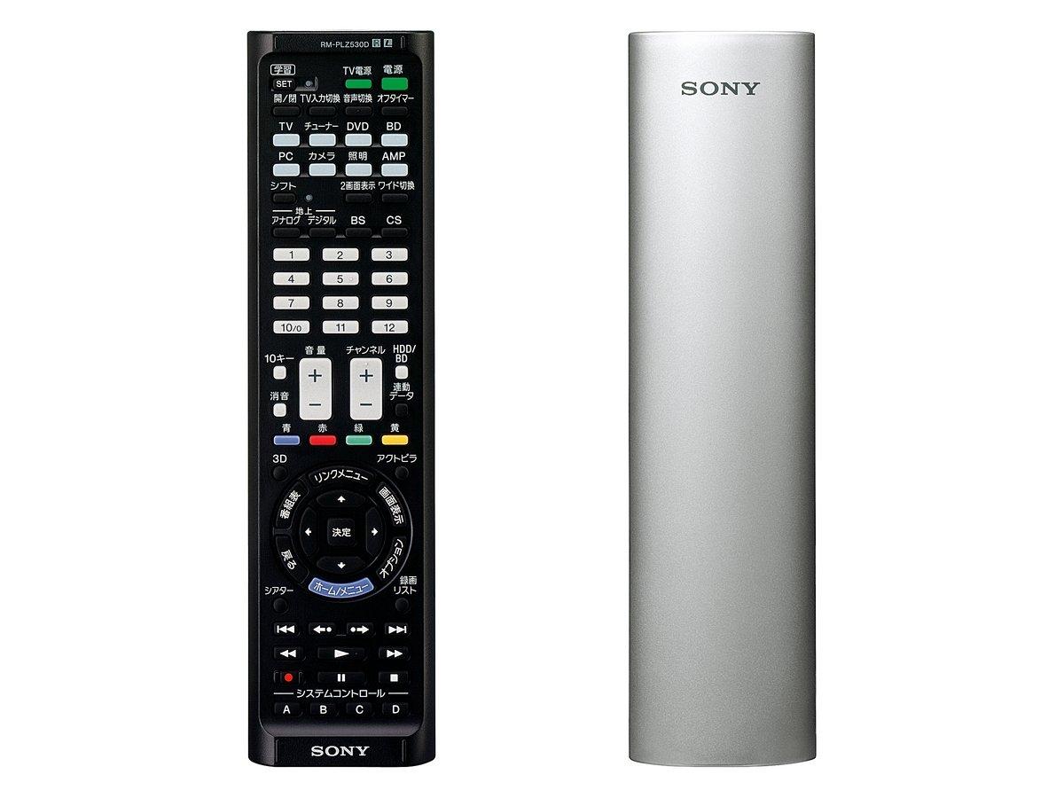 SONY 学習リモコン RM-PLZ530D