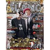 SLANG MAGAZINE 2008年Vol.4 小さい表紙画像