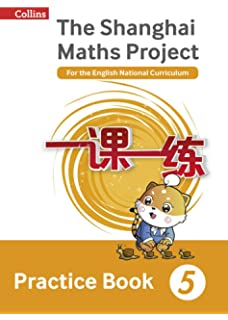 Making sense teaching and learning mathematics with understanding the shanghai maths project practice book year 5 for the english national curriculum shanghai fandeluxe Choice Image