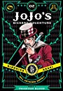 JoJo's Bizarre Adventure: Part 1-Phantom Blood, Vol. 2 (JoJo's Bizarre Adventure: Part 1--Phantom Blood)