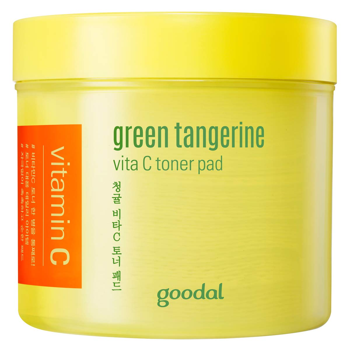 Goodal Green Tangerine Vita C Toner Pad One Size Yellow