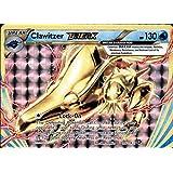 Pokemon - Clawitzer BREAK (35/114) - XY Steam Siege - Holo